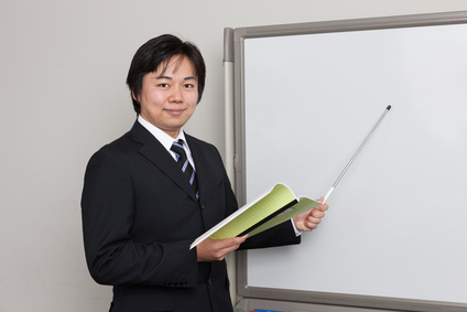 Japanese Tutor Appointment Software
